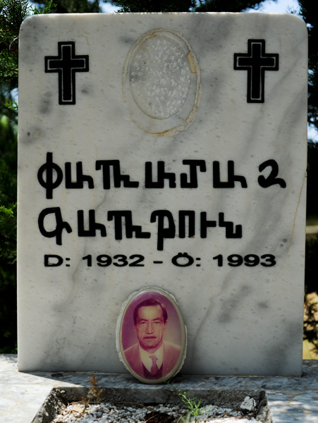 The Gravestone of Paramas Kartun